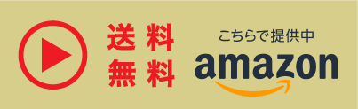 YSAOMODE Amazon販売ページ